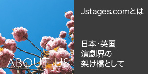 Jstages.comとは About Us